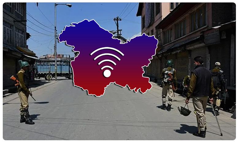 Broadband To Be Partially Restored In Kashmir Today, జమ్మూ కాశ్మీర్.. పాక్షికంగా బ్రాడ్ బ్యాండ్ సర్వీసుల పునరుధ్ధరణ !