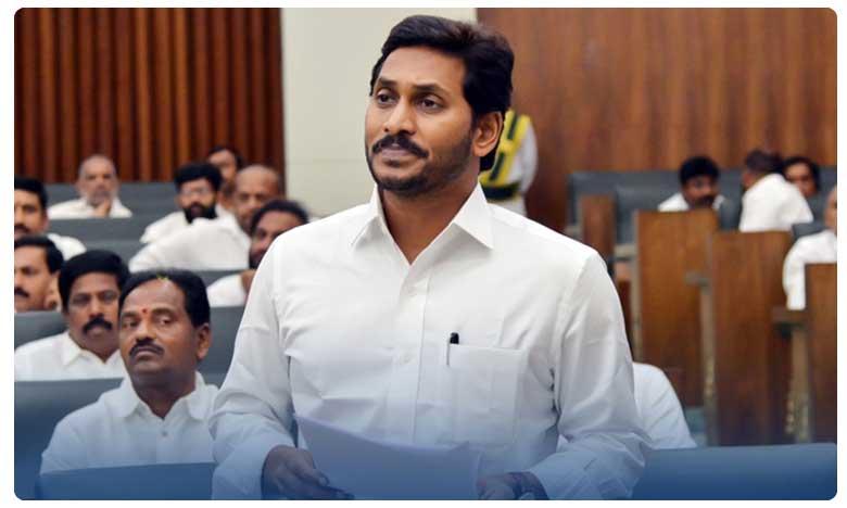 """AP government to scrap Legislative Council, """"మండే"""" టెన్షన్..మండలి రద్దు షురూనా..!"""