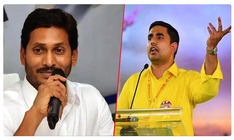 """Nara Lokesh Imitates CM Jagan in Twitter, """"జగన్ గారి టింగ్లీస్.. this is వాస్తవం.."""" సీఎంపై లోకేష్ సెటైరికల్ ట్వీట్"""