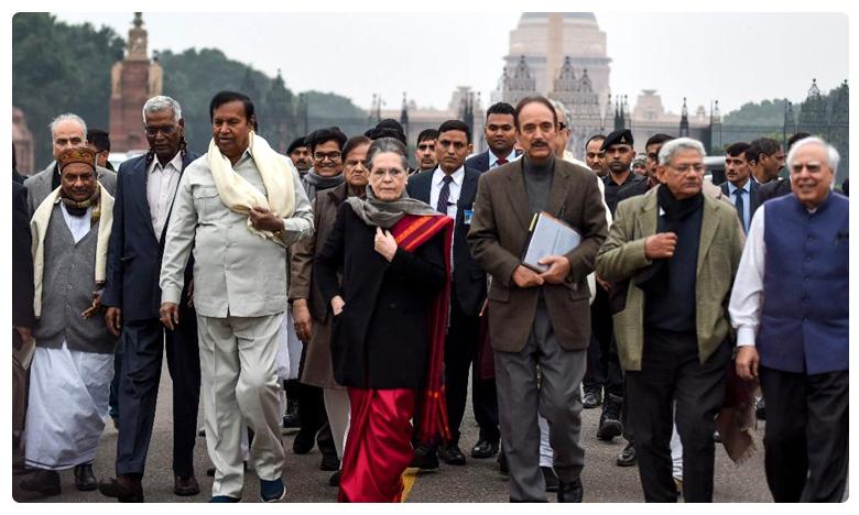 All opposition parties to discuss the political situation in the country., కాంగ్రెస్ పార్టీకి నాలుగు పార్టీల ఝలక్ ! ఆ మీటింగ్కి గైర్హాజర్ !