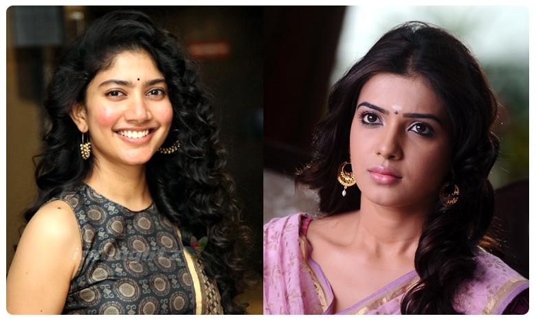 Samantha strict warn to young Heroine, సాయి పల్లవిని బెదిరిస్తోన్న సమంత..!
