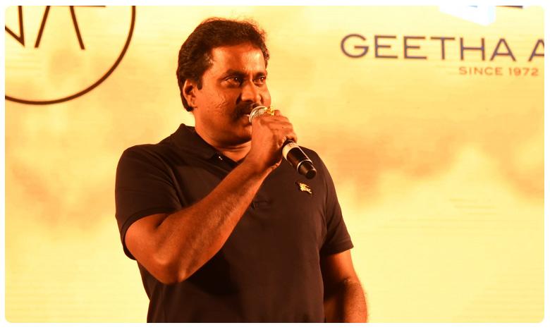 Ala vaikuntapuramlo News in Telugu, అల..వైకుంఠపురంలో..