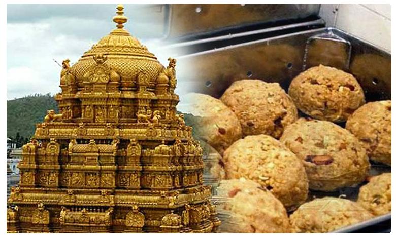 TTD mulls offering one free Tirupati laddu to each devotee, తిరుమలలో రేపటి నుంచే ఉచిత లడ్డూ…