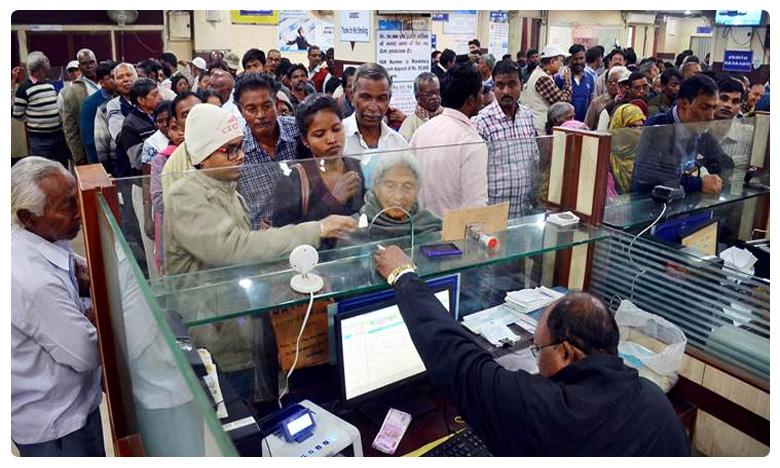 janta curfew indian banks association assures uninterrupted banking services, నేటి నుంచి బ్యాంకుల్లో ఆ సేవలన్నీ బంద్!