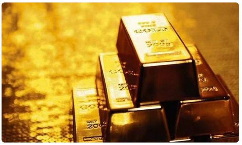 Reserve Bank of India RBI opens Sovereign Gold Bond Series 4, గోల్డ్ కొనాలనుకునే వారికి ఆర్బీఐ బంపర్ ఆఫర్..
