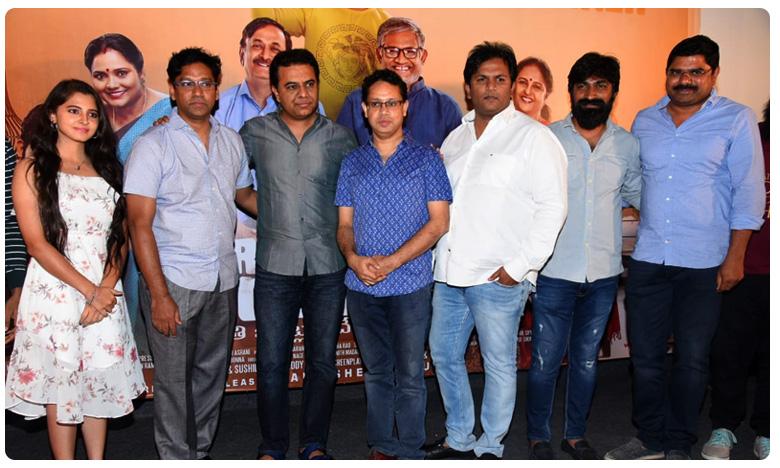 Minister KTR appreciates the Pressure Cooker Movie, 'ప్రెషర్ కుక్కర్' సినిమాలో మంచి మెసేజ్ ఉంది: కేటీఆర్