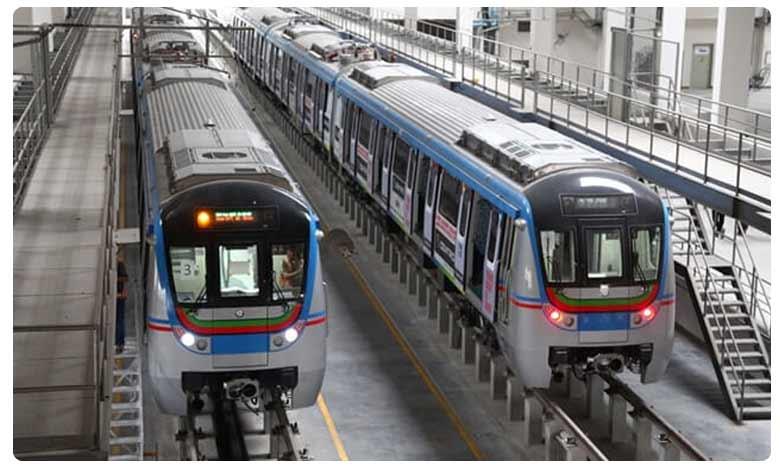Hyderabad Metro Rail runs special train to ferry pregnant lady, ఒక్కరి కోసం స్పెషల్ ట్రెయిన్ నడిపిన హైదరాబాద్ మెట్రో