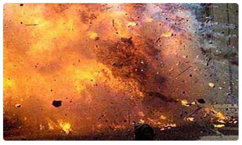 Car Bomb Blast at Logar Province, ఆఫ్ఘన్లో కారు బాంబు పేలుడు.. 8 మంది మృతి