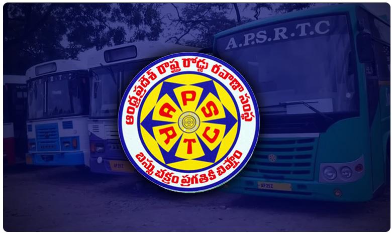 Intra-state bus service resumes from in Andhra, సర్వీసుల పునరుద్దరణ..తొలి రోజు ఏపీఎస్ఆర్టీసీ ఆదాయం ఎంతంటే..