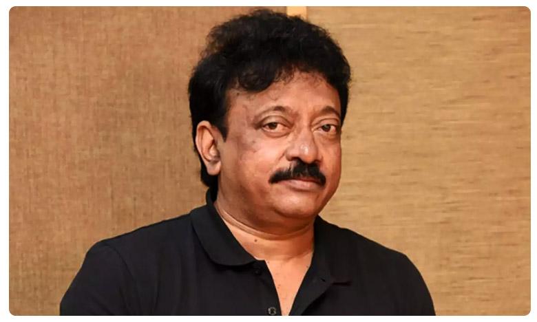 Ram Gopal Varma Release New Look from Power Star Movie, 'పవర్ స్టార్ మూవీ' ఫస్ట్ లుక్ రిలీజ్ చేసిన ఆర్జీవీ..
