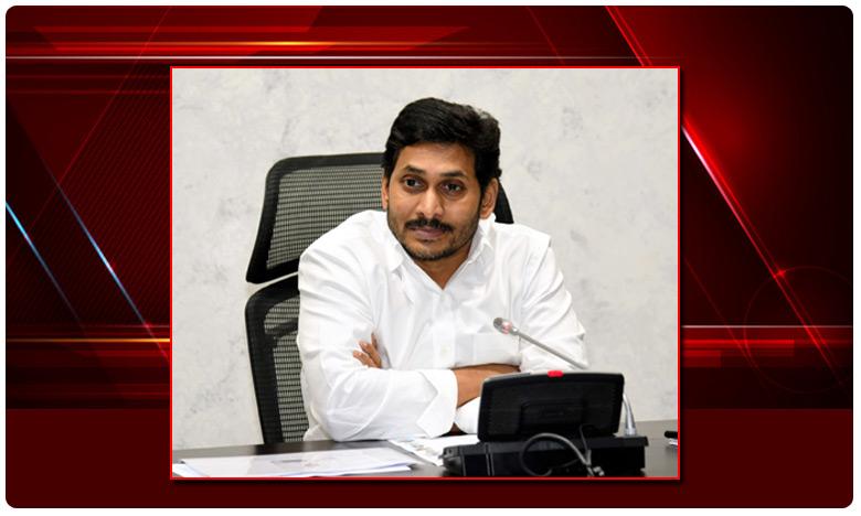 AP Govt to construct 15 lakh houses, 30 లక్షల మంది పేదలకు ఇళ్ల స్థలాలు.. తొలి దశలో 15 లక్షల ఇళ్లు..!