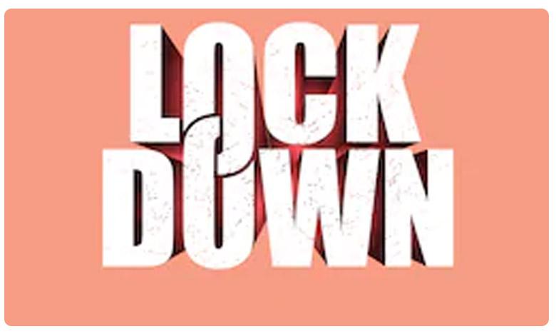odisha government announced lockdown extended upto july 31, ఒడిశా కీలక నిర్ణయం.. జూలై 31న లాక్డౌన్ పొగింపు