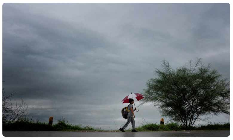 Rain in AP, రానున్న రెండ్రోజుల్లో ఏపీలో వర్షాలు..!