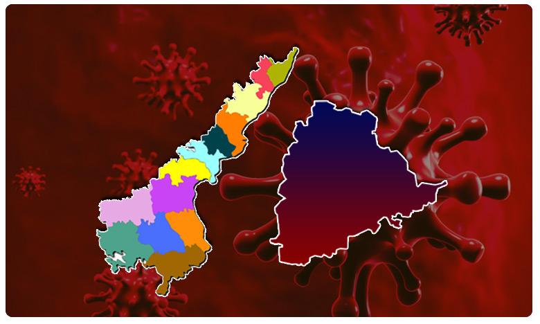 Corona Alert: 1178 New Positive Cases in AP and 1879 in Telangana, కరోనా విలయతాండవం.. తెలుగు రాష్ట్రాల్లో విపరీతంగా పెరుగుతోన్న కేసులు..