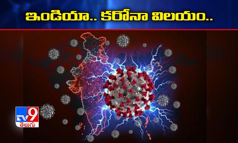 India Corona Today Health Bulletin, ఇండియాలో కరోనా టెర్రర్ : 23 లక్షలు దాటిన కేసులు