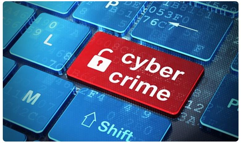Crime News, క్రైమ్