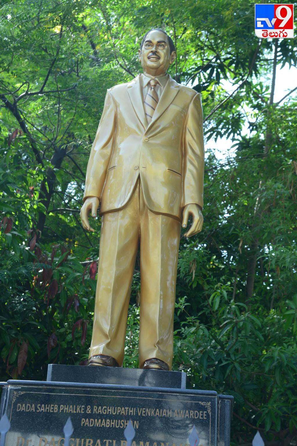 Dr D Ramanaidu 85th birth anniversary, ఘనంగా మూవీ మొగల్ డా.డి రామానాయుడు 85వ జయంతి వేడుకలు