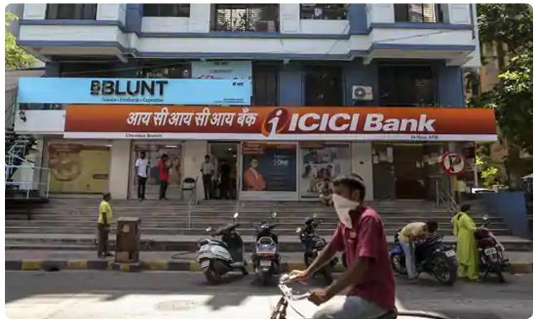 ICICI Bank New Rule, బ్యాంక్ కస్టమర్లకు షాక్.. సెప్టెంబర్ 15 నుంచి కొత్త రూల్..