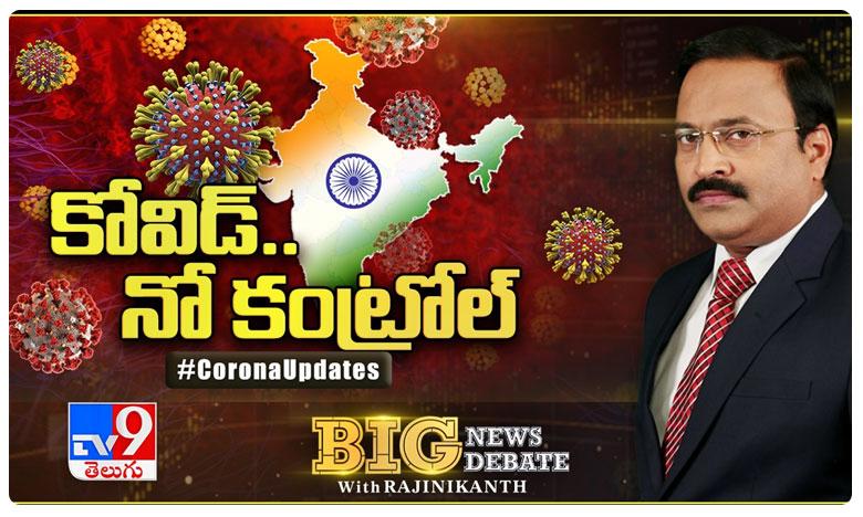 Big News Big Debate LIVE : Coronavirus Threat, భారత్ ముంగిట పెనుముప్పు ఉందా?