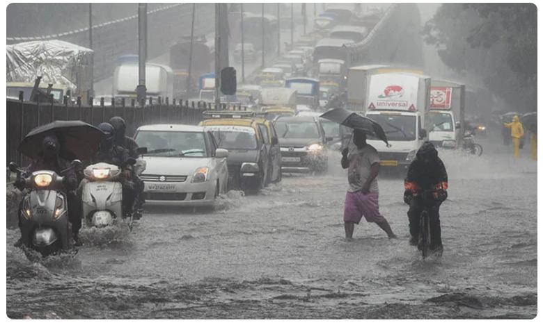 Heavy Rainfall Hits Mumbai, ముంబైలో భారీ వర్షాలు.. స్తంభించిన జనజీవనం..