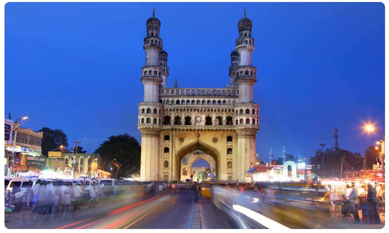Hyderabad is best city, హైదరాబాద్ నగరానికి మరో గౌరవం…