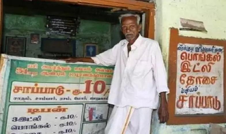 famous 10 rupees meal ramu, అన్నం పెట్టే తాత ఇకలేరు