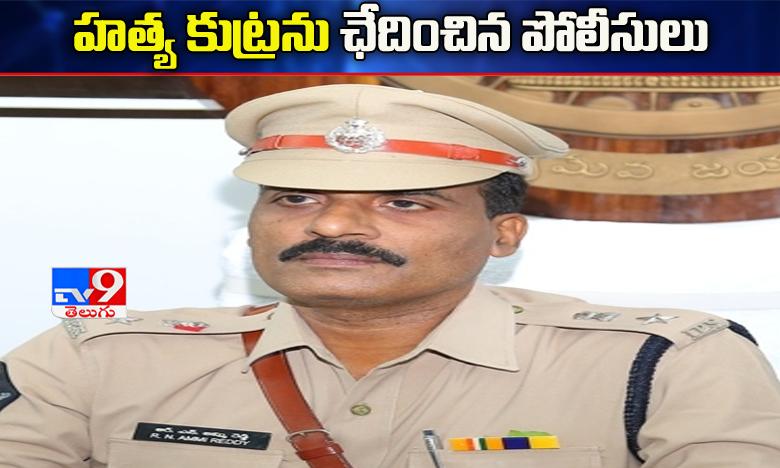 Guntur Police foiled Murder Plan seven Rowdy sheeters arrested, హత్య కుట్రను ఛేదించిన పోలీసులు.. ఏడుగురి అరెస్ట్