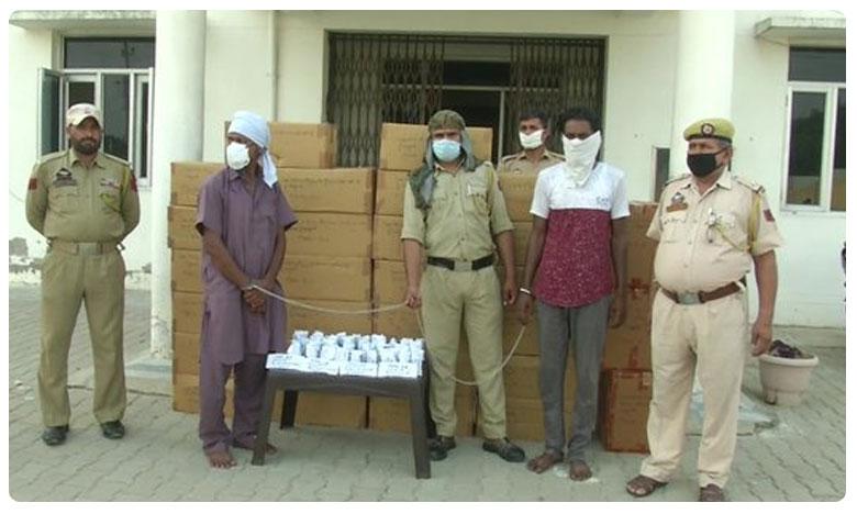 J K Police bust drug racket in Samba Two arrested, కశ్మీర్లో డ్రగ్స్ కలకలం.. ఇద్దరు అరెస్ట్..