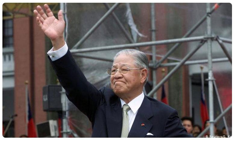 Taiwan's former President, తైవాన్ మాజీ అధ్యక్షుడు ఇక లేరు