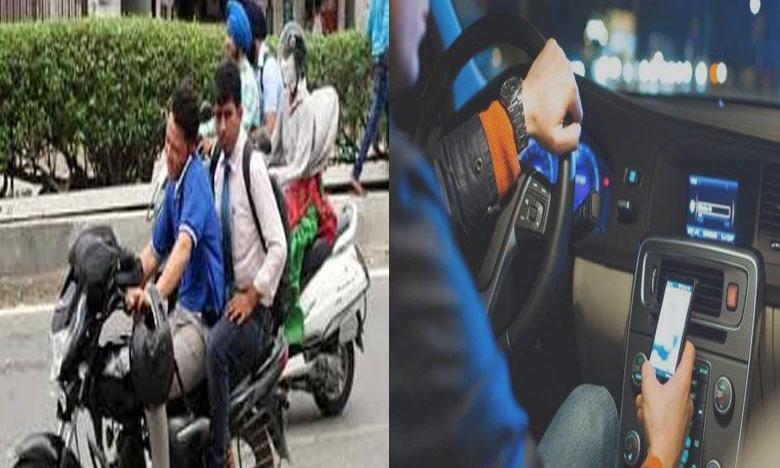 up penalty of ten thousand rupee to be imposed on people using mobile phones while driving, ఫోన్ మాట్లాడుతూ డ్రైవింగ్ చేస్తే..రూ. 10వేల జరిమానా