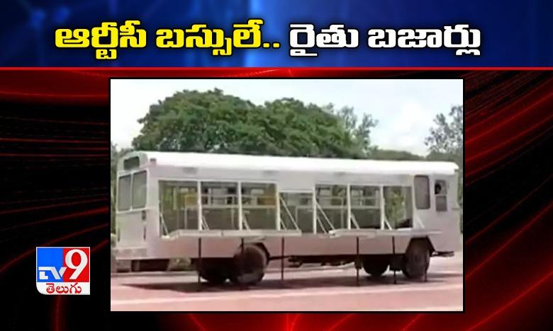 RTC buses converted into mobile rythu bazaars in AP, ఆర్టీసీ బస్సులే ఇకపై రైతు బజార్లు…ఇళ్ల వద్దకే వచ్చి అమ్మకాలు