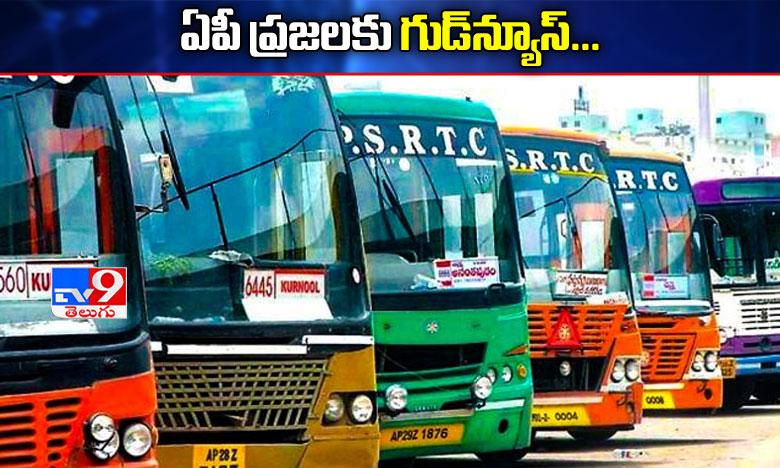 Dussehra Special Bus, దసర పండుగకు ఆర్టీసీ స్పెషల్ బస్సులు