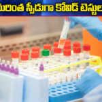 Arun Jaitley Telugu News, Arun Jaitley