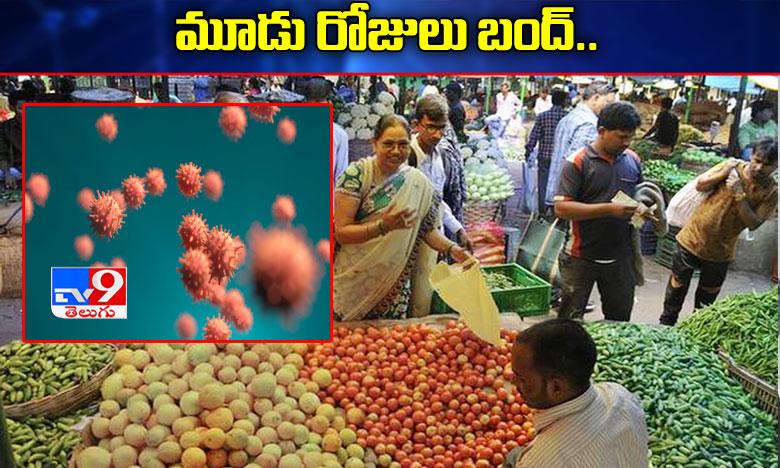 Erragadda Rythu Bazar Contractor dies with Coronavirus, ఎర్రగడ్డ రైతు బజార్లో కరోనా కలకలం.. మూడు రోజులు మూసివేత
