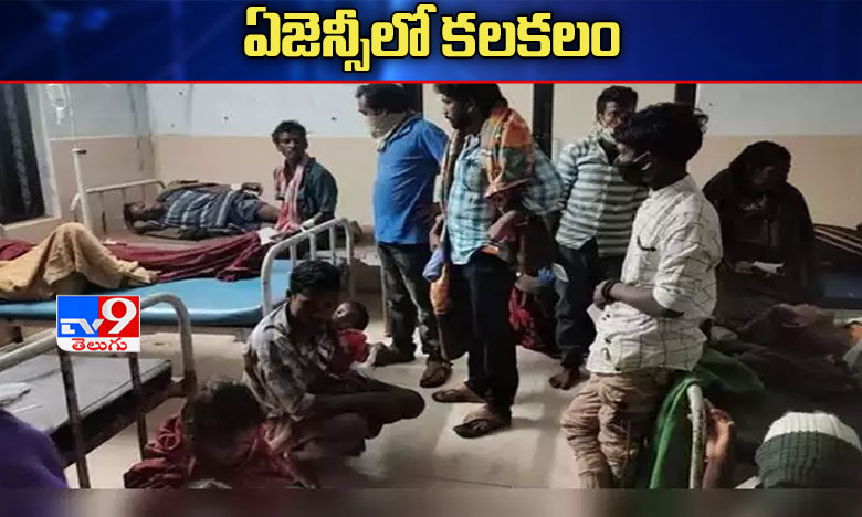 vishaka: 76 people sick with food poison, విషాహారం తిని 76మందికి అస్వస్థత