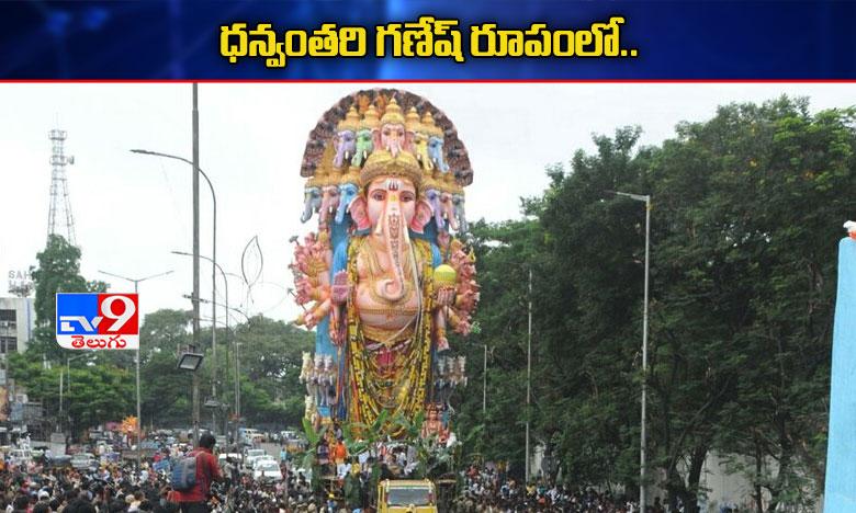 This Year Khairatabad Ganesh is only 27 feets due to Corona Effect, 27 అడుగులకే ఖైరతాబాద్ గణేషుడు.. ఈసారి మట్టితో..