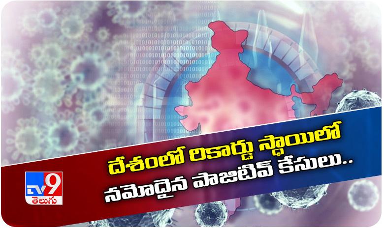 India COVID-19 Updates on 04-08-2020, దేశ వ్యాప్తంగా కోవిడ్ ఉధృతి.. ఒక్క రోజే 52,050 కేసులు