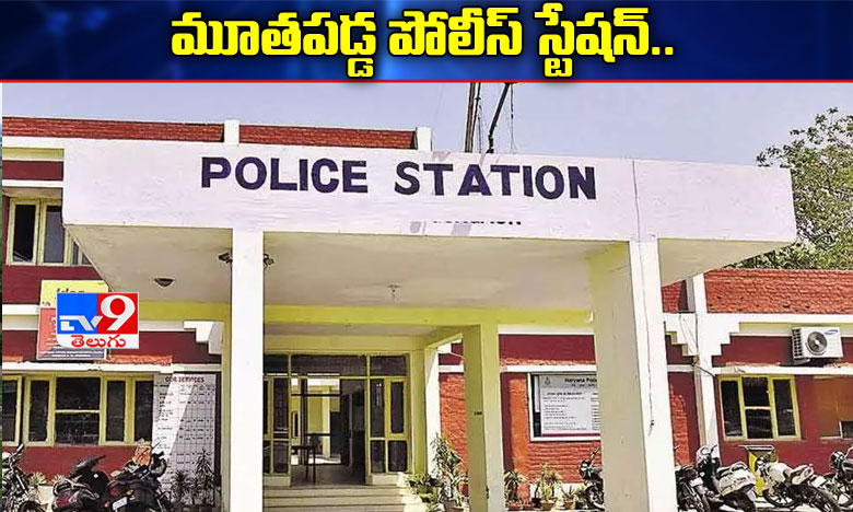 Police Station Closed due to Corona Effect in Nellore, కరోనా ఎఫెక్ట్: నెల్లూరులో మూతపడ్డ పోలీస్ స్టేషన్
