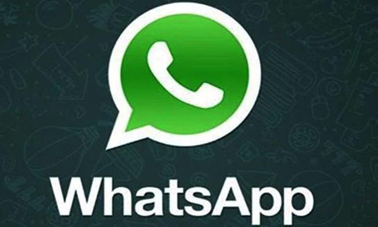 Technology: WhatsApp is set to roll out 138 new emojis soon, వాట్సాప్లో అదిరిపోయే అప్డేట్.. 138 కొత్త ఎమోజీలు..