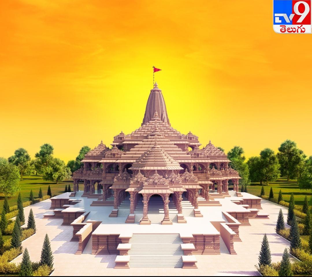 Ram temple in Ayodhya, అయోధ్యలో నిర్మించనున్న రామాలయ నమూనా చిత్రాలు