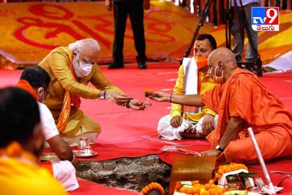 Ram Mandir Bhoomi Pujan, అయోధ్య రామమందిరం  భూమిపూజ