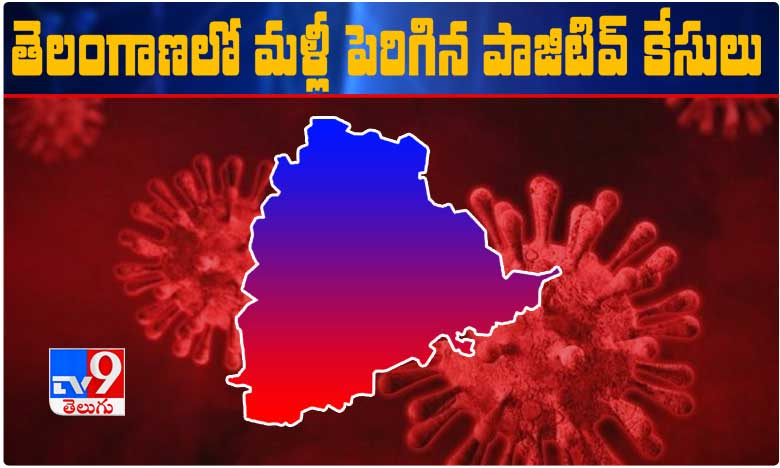 Telangana Coronavirus Updates on 04-08-2020, తెలంగాణ కరోనా బులిటెన్: మళ్లీ పెరిగిన పాజిటివ్ కేసులు