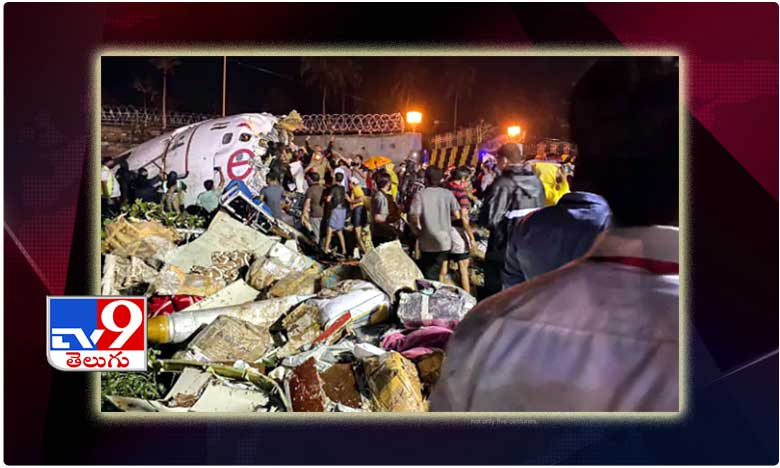 screams blood soaked clothing terrified children at kerala crash site, కేరళ విమాన ప్రమాదం, అంతటా బీభత్సం