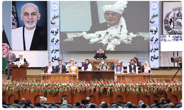 Afghan assembly approves, 400 మంది తాలిబన్ ఖైదీల విడుదలకు.. ఆఫ్ఘన్ అసెంబ్లీ ఆమోదం..!