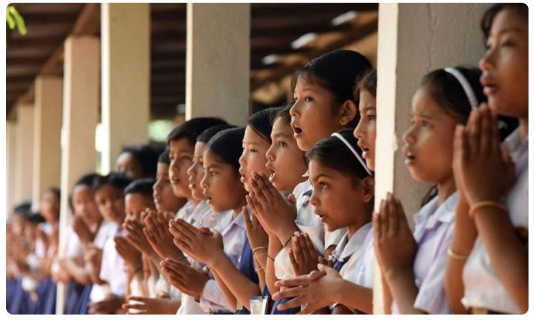 Assam prepares to reopen schools, ఆ రాష్ట్రంలో సెప్టెంబర్ 1 నుంచి పాఠశాలలు పునఃప్రారంభం..!