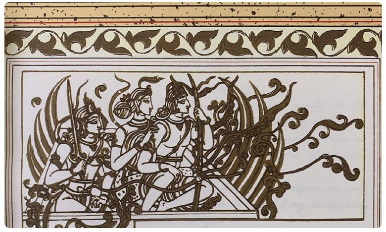 Constitution of India has a beautiful sketch of Lord Ram, ఎటు చూసినా రాముడి రూపమే.. రాజ్యాంగంలోనూ రాముడి స్కెచ్..!