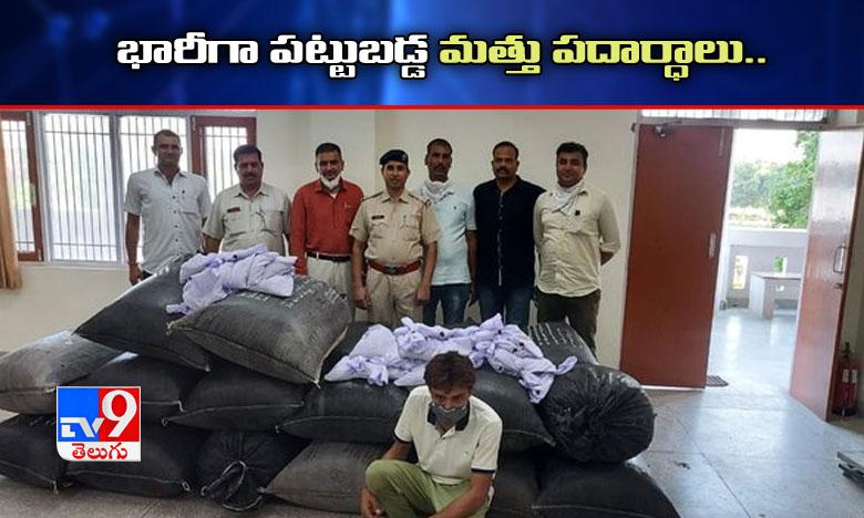 Haryana police seize Drugs, హర్యానాలో భారీగా పట్టుబడ్డ నిషేధిత మత్తుపదార్ధాలు
