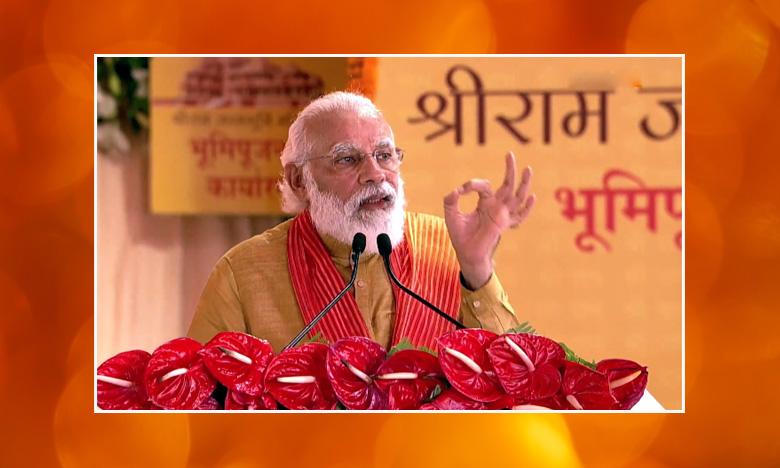 pm speech after laying stone for ram temple, ఇది చరిత్రాత్మకమైన రోజు: ప్రధాని మోదీ