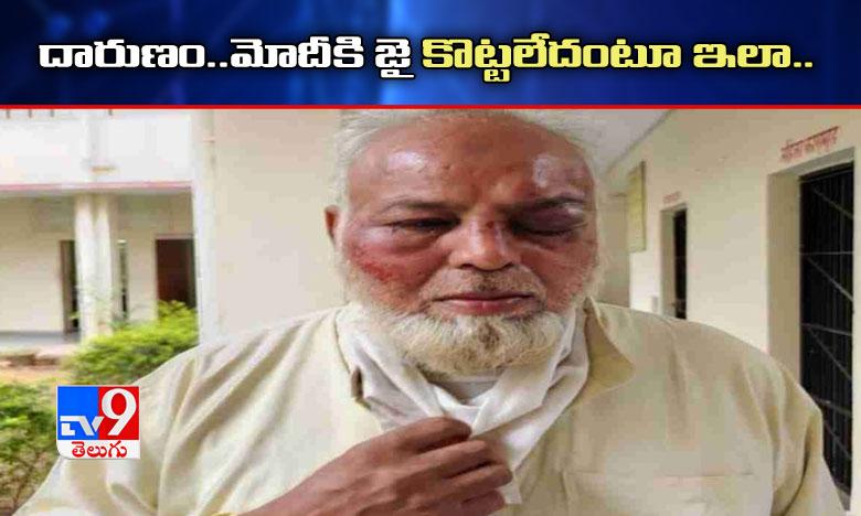 Rajasthan Auto Driver, దారుణం.. మోదీకి జై కొట్టనందుకు చితకబాదారట..!