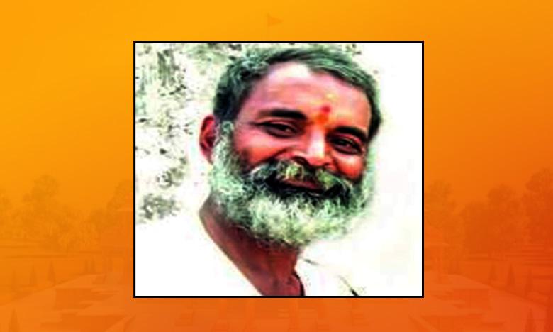 The bachelor who lived for the Ram temple, రామమందిరం కోసం 28 ఏళ్లు బ్రహ్మచర్యం.. ఇక ఈ జీవితం రామునికే అంకితం!
